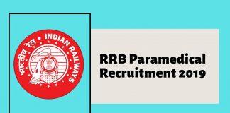 rrb paramedical recruitment 2019 ki jaankari