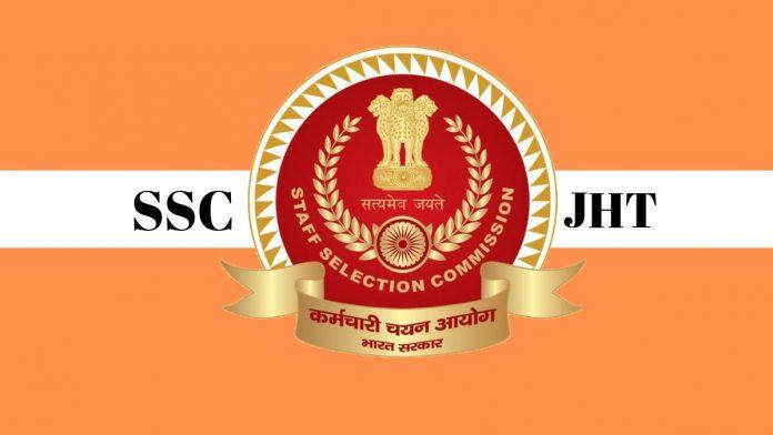 ssc jht recruitment ssc hindi translator job