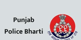 Punjab_Police_bharti