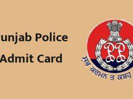 MP Police Bharti 2019 | Latest MP Vyapam Constable & SI