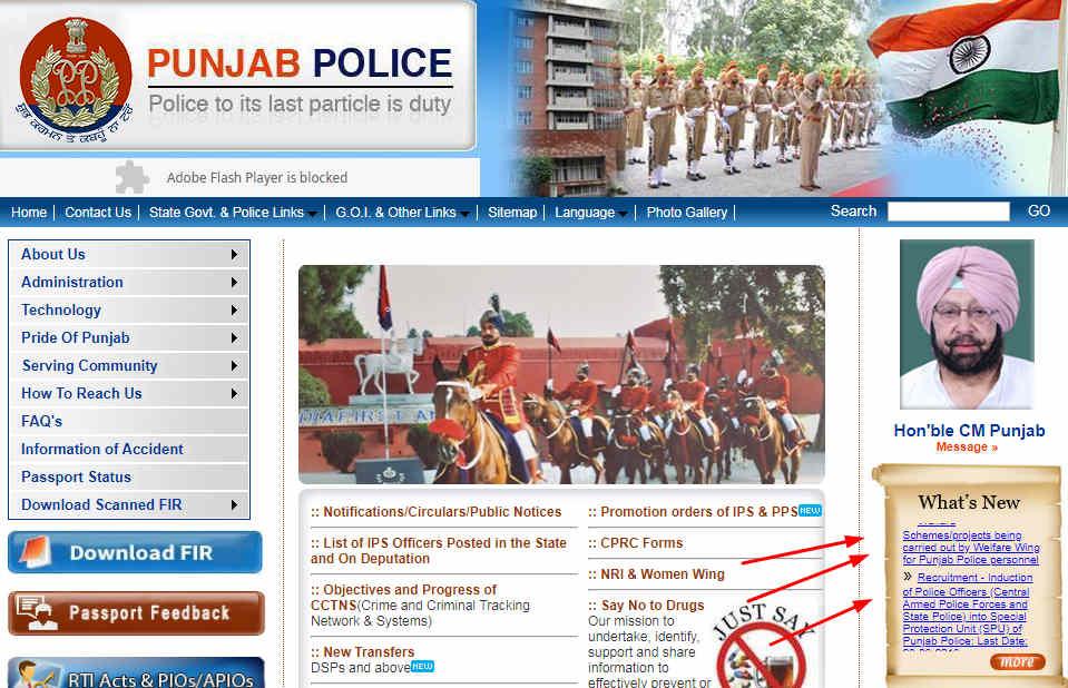 punjab_police_admit_card_page