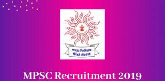 mpsc recruitment ki jaanakri jaie mpsc mahaonline