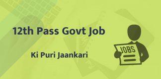 12th_Pass_Govt_Job_12th pass government job