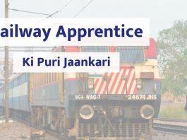 Railway_Apprentice