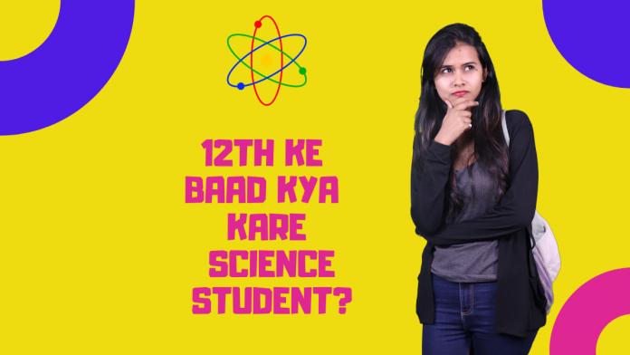 12th Ke Baad Kya Kare Science Student ki puri jaankari