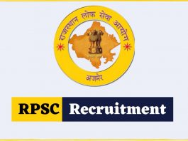 rpsc_recruitment