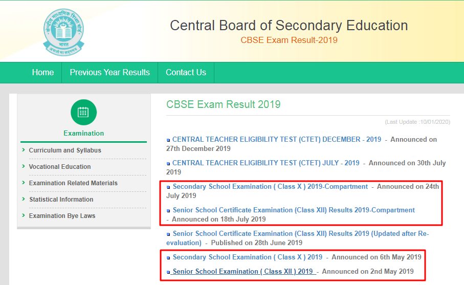 cbse-board-result