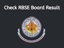 rbse result