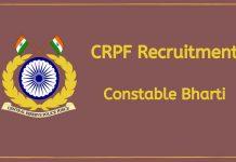 crpf_recruitment