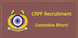 crpf_recruitment