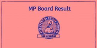 mp_board_result
