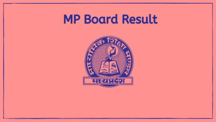 mp_board_result