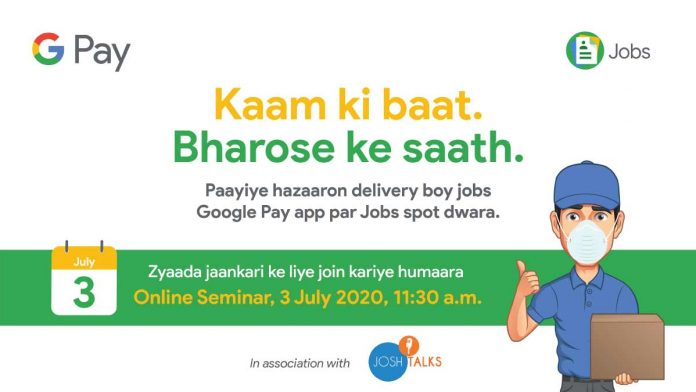 delivery boy job kaise kare