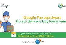 dunzo delivery boy job