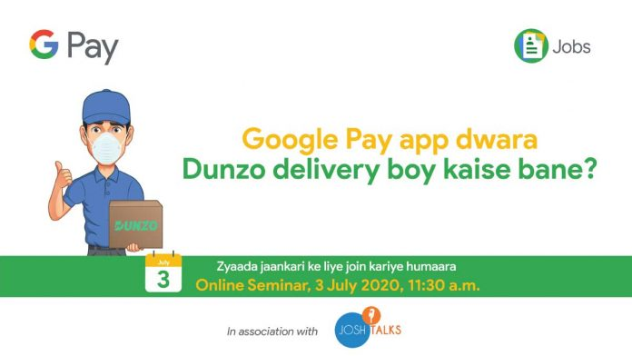 dunzo delivery boy job