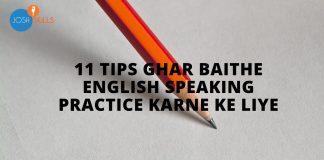 English Bolna Sikhna Hai