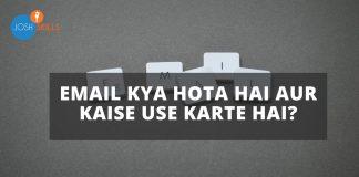 Email Kya Hai aur Kaise Use Karte Hai