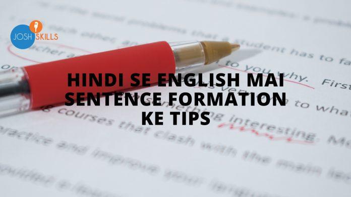 Hindi-to-English-Sentence-Formation
