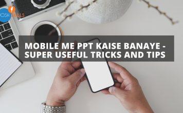 Mobile me PPT Kaise Banaye