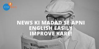 News se English Sikhe
