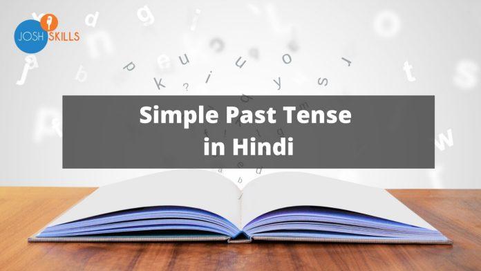 Simple Past Tense in Hindi