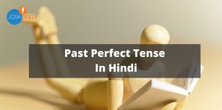 Past Perfect Tense in Hindi