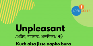 Unpleasant meaning in hindi