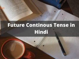 Future Continuous Tense in Hindi