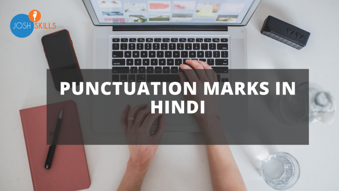 Punctuation Marks In Hindi